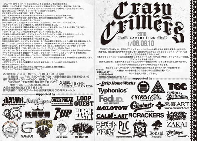 crazycrimers flyerok2