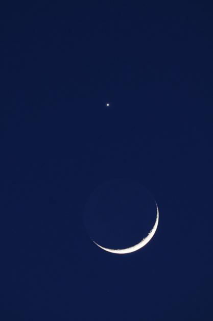 moon100516.jpg