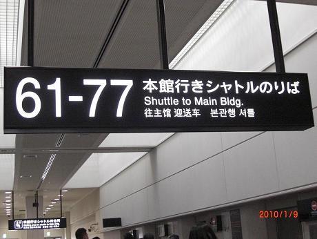 台北1-5