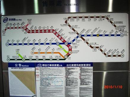 台北3-3