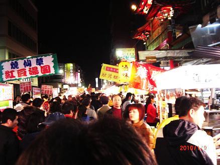 台北3-8