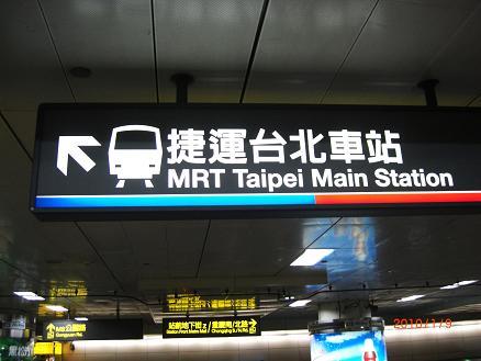 台北3-14