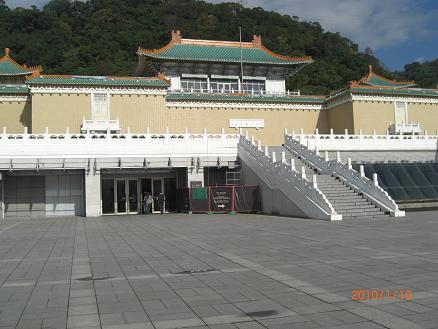 台北4-3