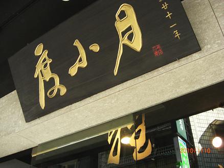 台北5-1