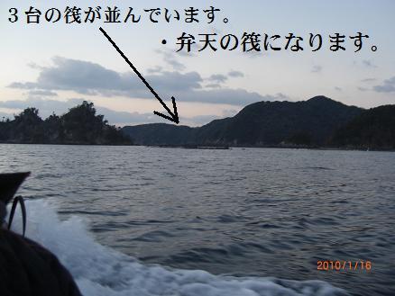 黒鯛10-4