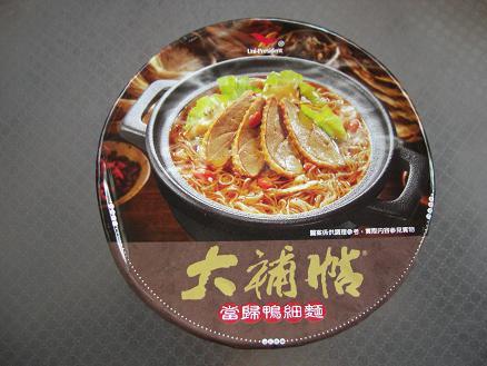 カップ麺11-1