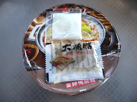 カップ麺11-4