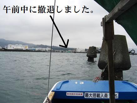 黒鯛13-5