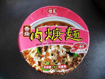 カップ麺13-1