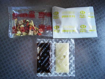 カップ麺13-3