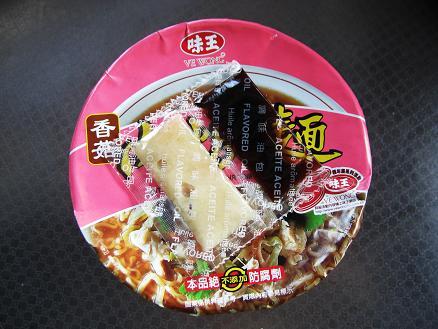 カップ麺13-4