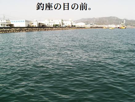 黒鯛14-4