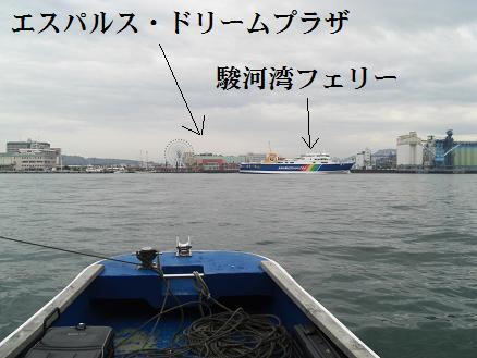 黒鯛16-5