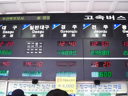 釜山1-24