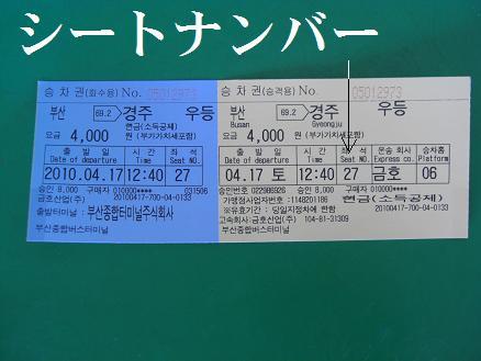 釜山1-25