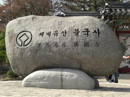釜山1-27