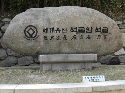 釜山1-29
