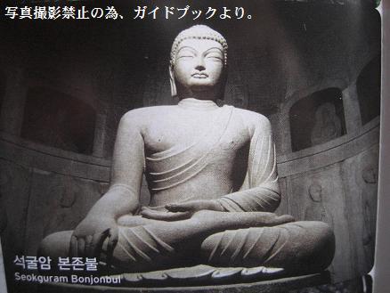 釜山1-52