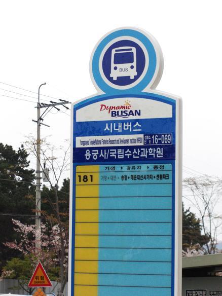 釜山1-48