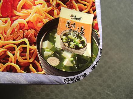 カップ麺15-2