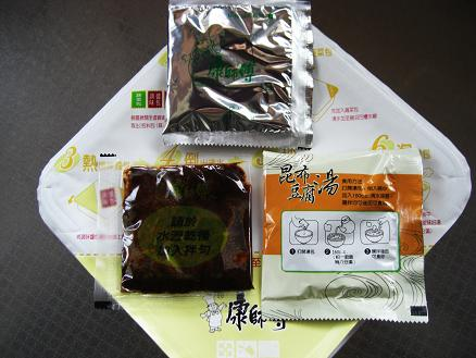 カップ麺15-4