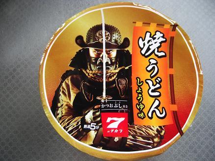 カップ麺16-1