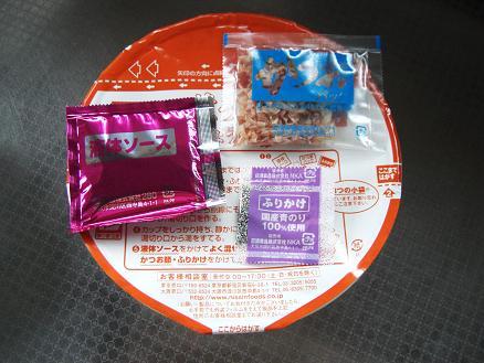 カップ麺16-4