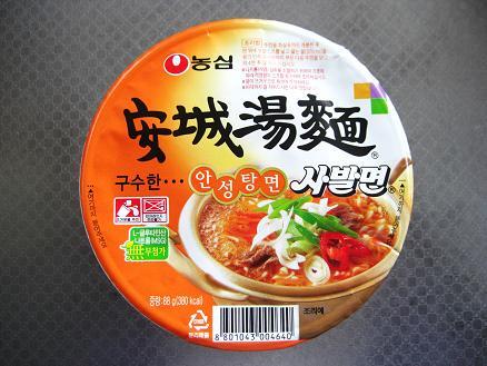 カップ麺15-2-1