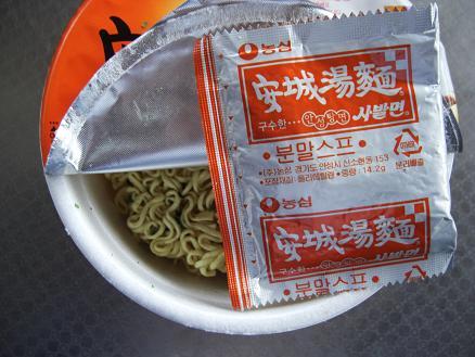 カップ麺15-2-2