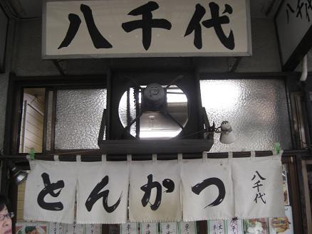 東京2-5