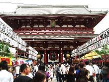 東京2-17