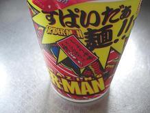カップ麺17-4