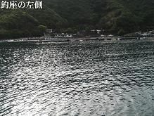 黒鯛18-3