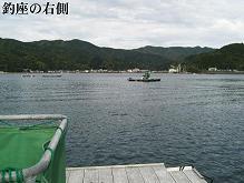 黒鯛18-4