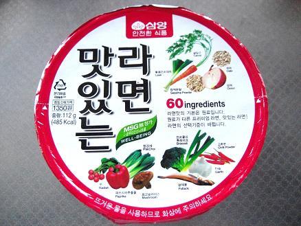 カップ麺19-1