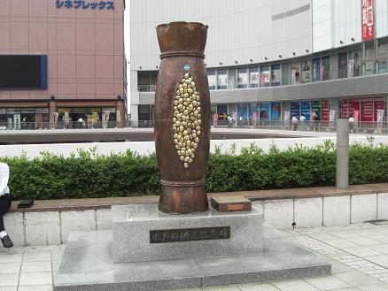 水戸1-2