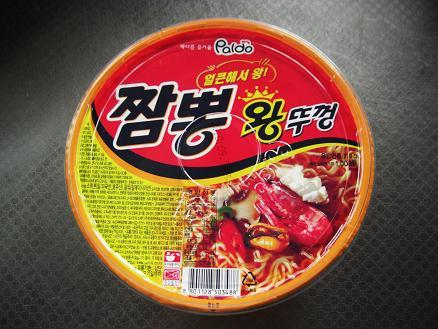 カップ麺20-1