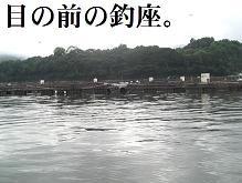 黒鯛20-2