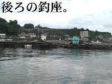 黒鯛20-3