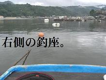 黒鯛20-5