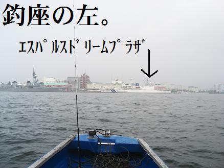 黒鯛21-4