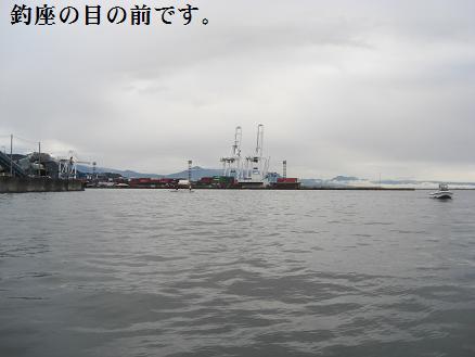 黒鯛25-3