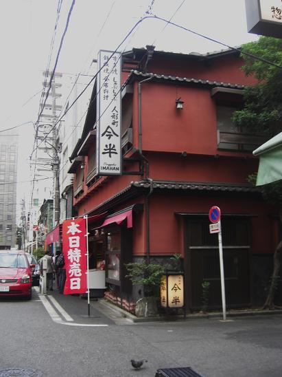 2010東京1-6