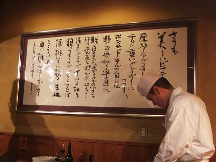 2010東京1-7