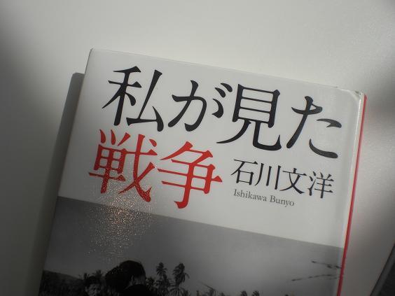 11.6.3ブログ耀 (6)