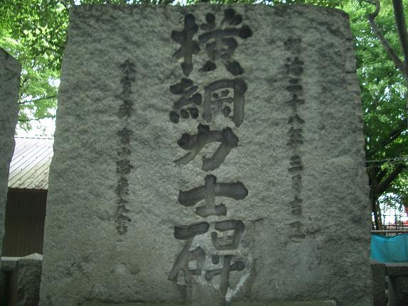 06.5白石さん富岡八幡 004