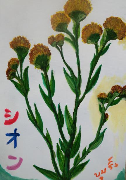 4 ホア 11.10.29絵画教室4週目・第1日目 (63)