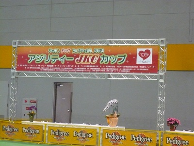 s-001_20091215100850.jpg