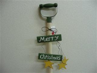 クリスマス用品
