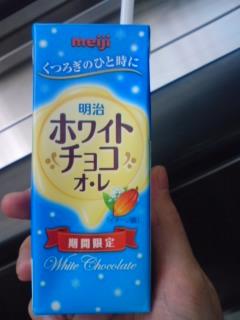 ホワイトチョコオレ